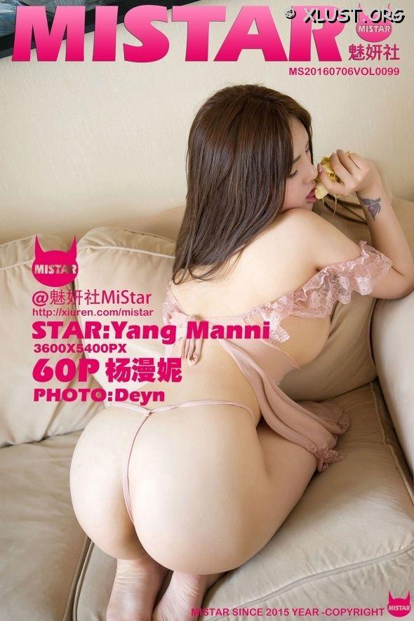 XLUST.ORG MiStar Vol.099 001