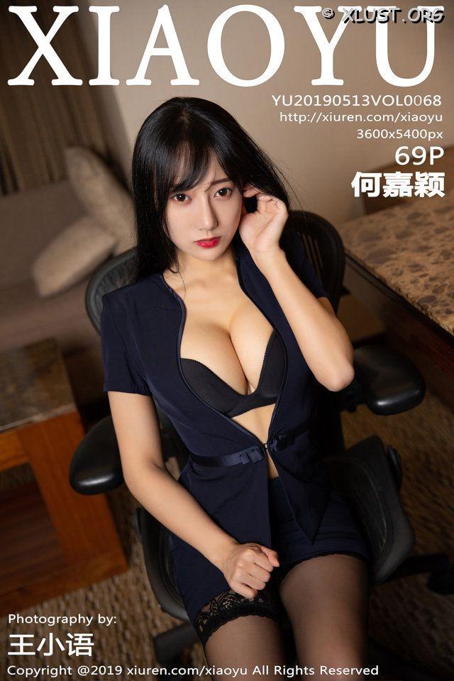 XLUST.ORG XiaoYu Vol.068 001