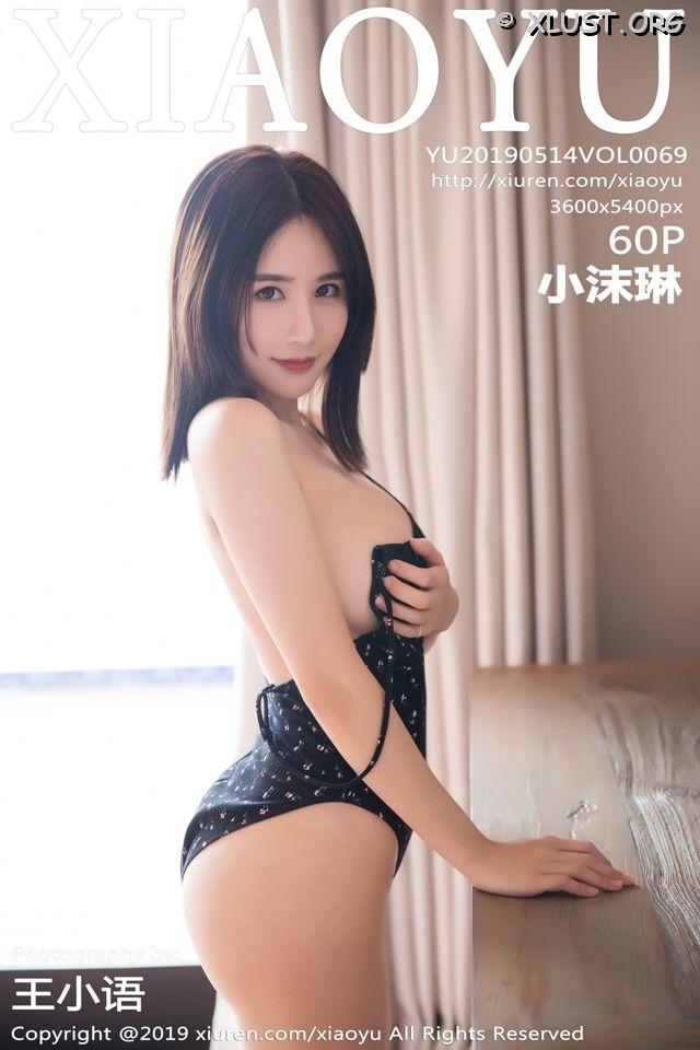 XLUST.ORG XiaoYu Vol.069 001