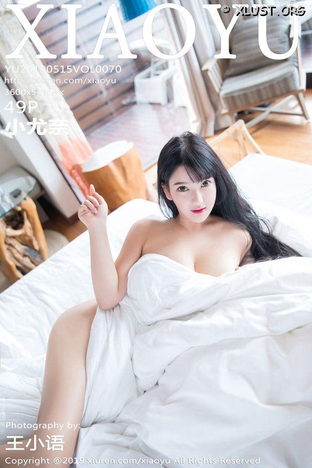 XLUST.ORG XiaoYu Vol.070 001