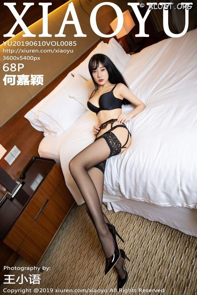 XLUST.ORG XiaoYu Vol.085 001