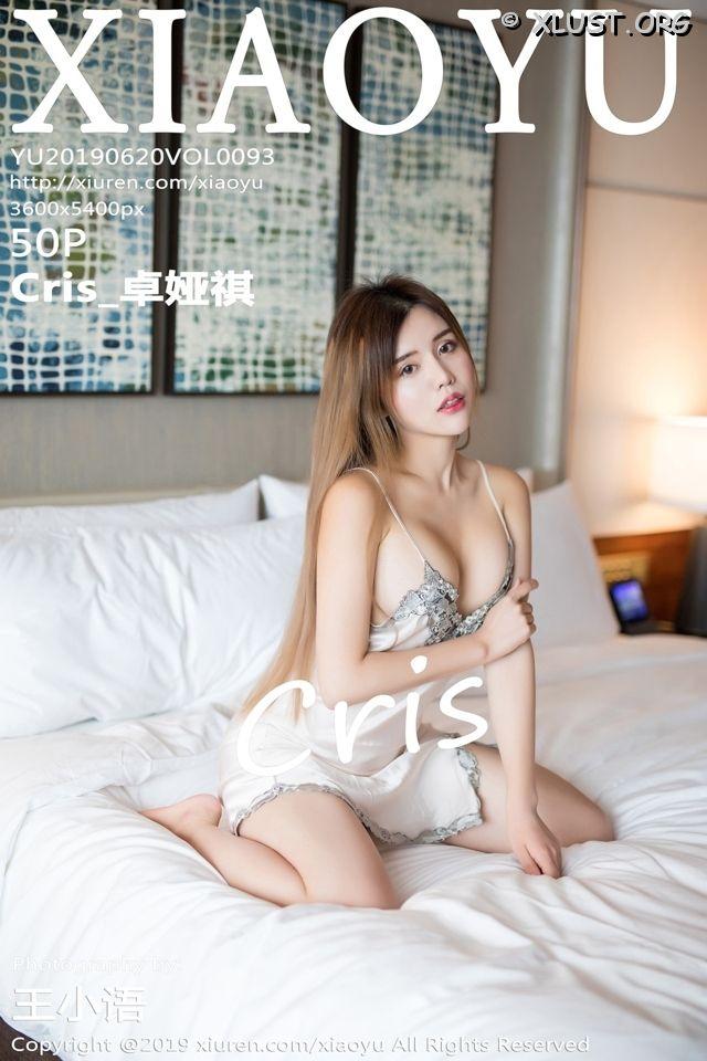 XLUST.ORG XiaoYu Vol.093 001