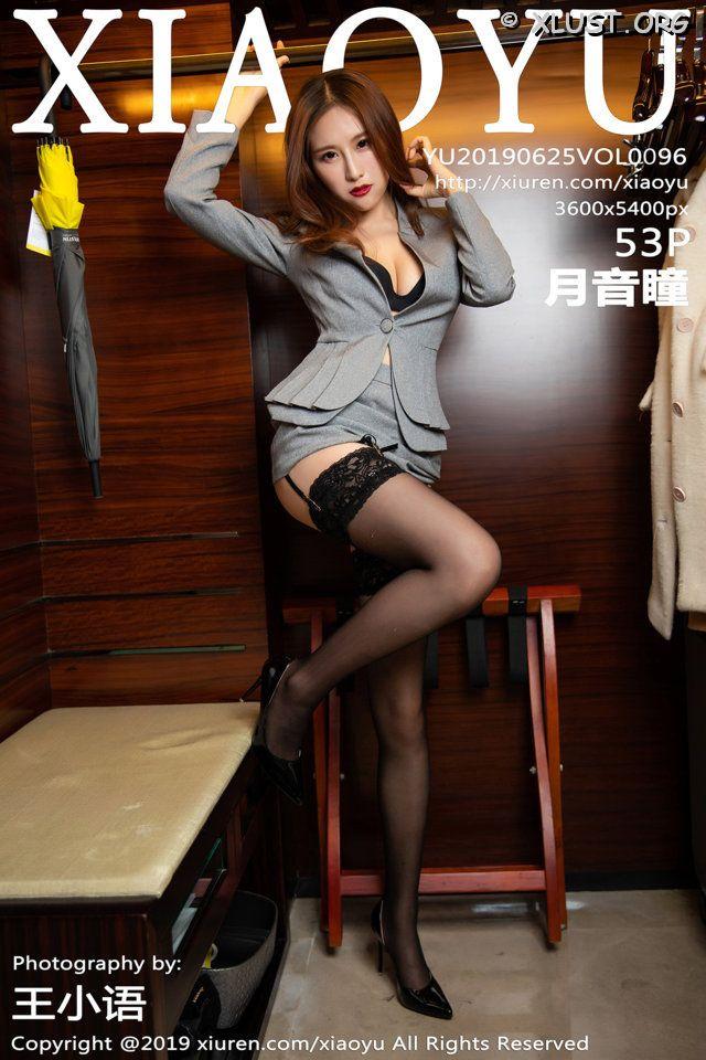 XLUST.ORG XiaoYu Vol.096 001