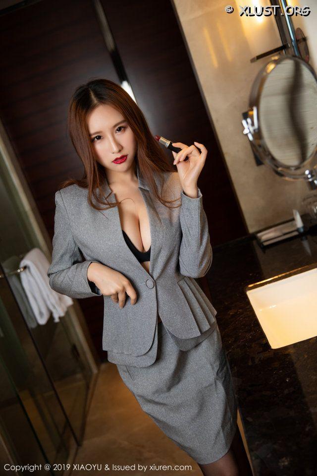 XLUST.ORG XiaoYu Vol.096 046