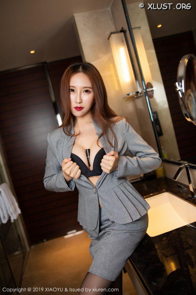 XLUST.ORG XiaoYu Vol.096 053
