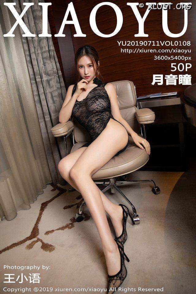 XLUST.ORG XiaoYu Vol.108 001