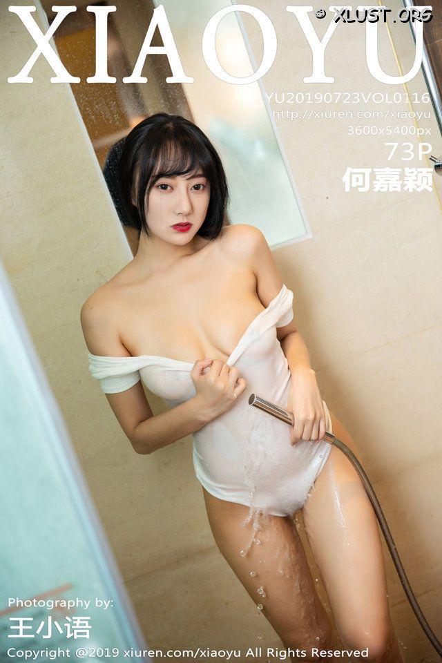 XLUST.ORG XiaoYu Vol.116 001