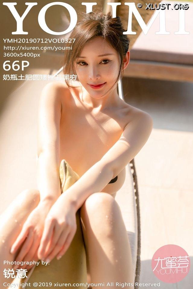 XLUST.ORG YouMi Vol.327 052