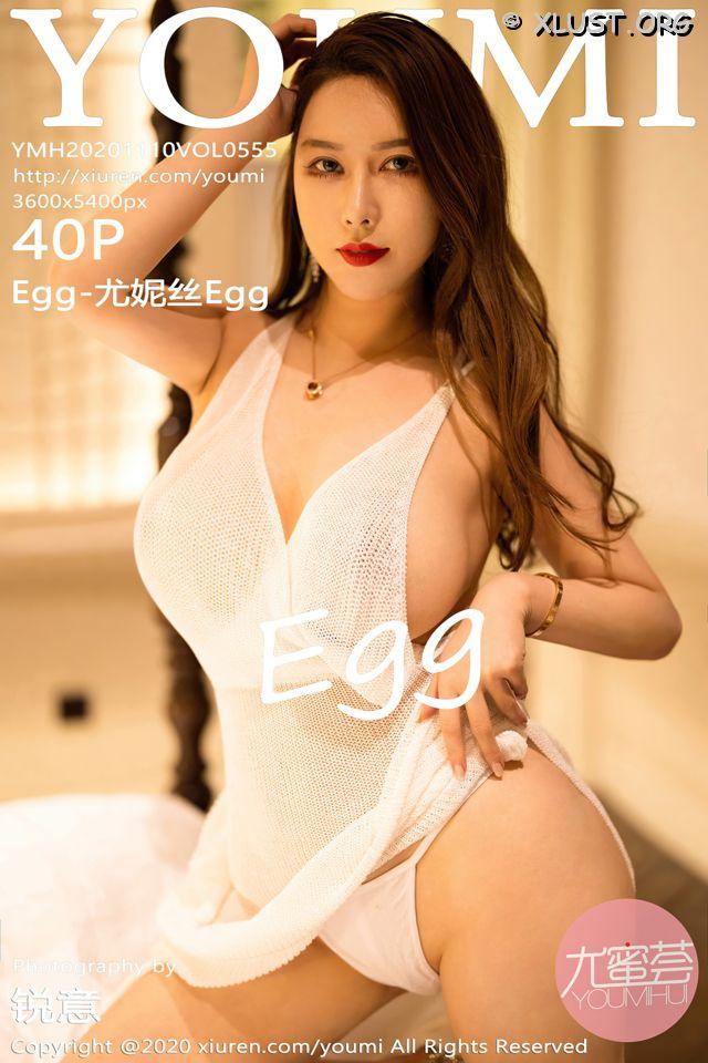 XLUST.ORG YouMi Vol.555 039