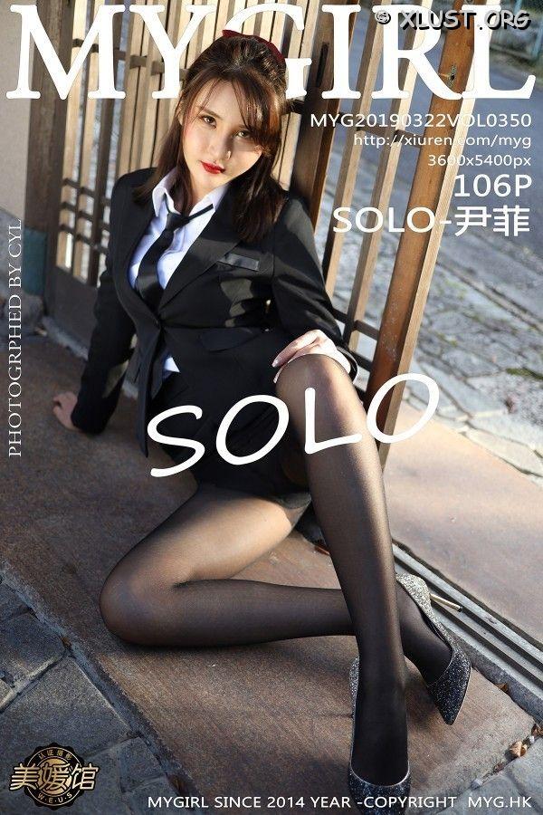 XLUST.ORG MyGirl Vol.350 001