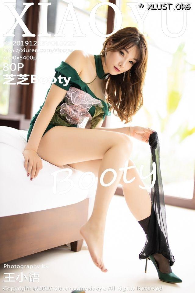 XLUST.ORG XiaoYu Vol.220 071