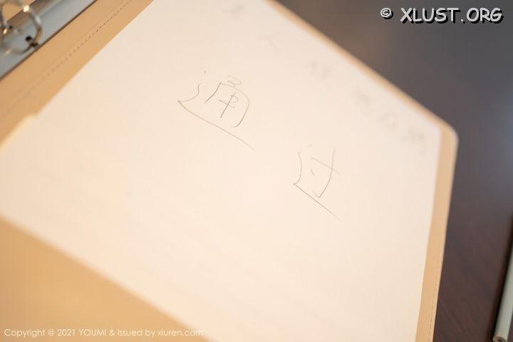 XLUST.ORG YouMi Vol.617 058