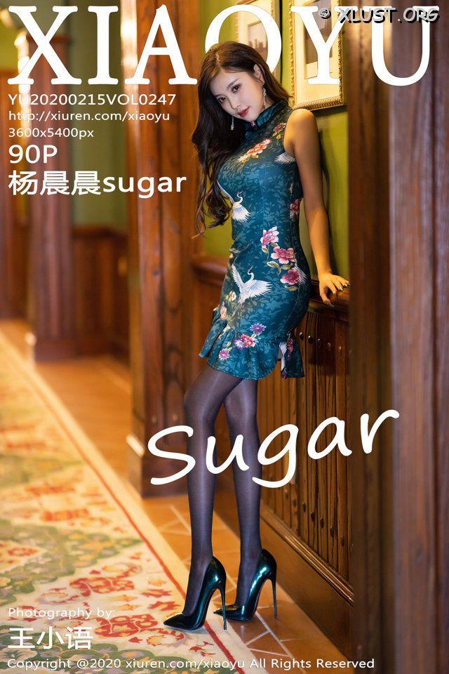 XLUST.ORG XiaoYu Vol.247 078