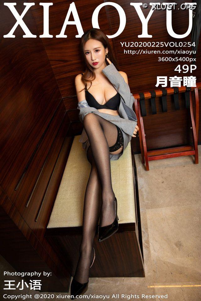 XLUST.ORG XiaoYu Vol.254 048
