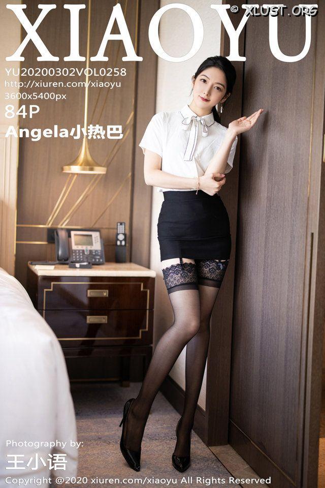 XLUST.ORG XiaoYu Vol.258 065