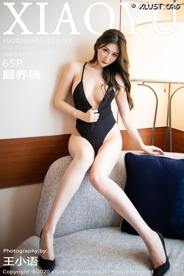 XLUST.ORG XiaoYu Vol.259 062