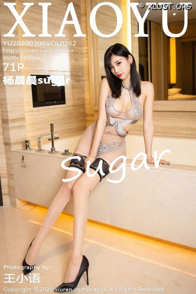 XLUST.ORG XiaoYu Vol.262 062