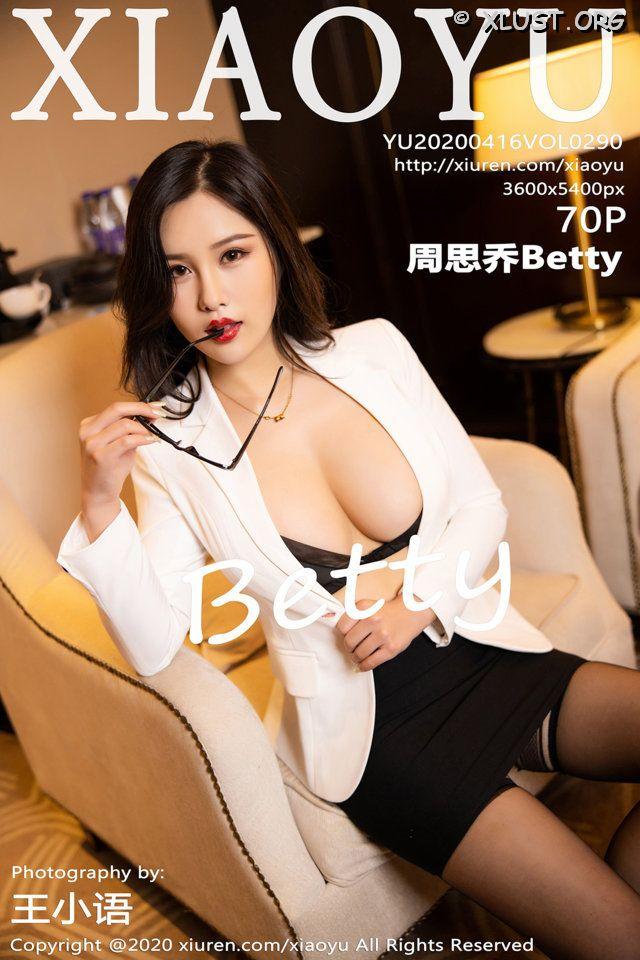 XLUST.ORG XiaoYu Vol.290 062