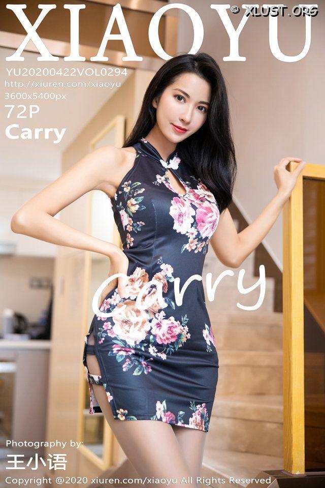 XLUST.ORG XiaoYu Vol.294 056