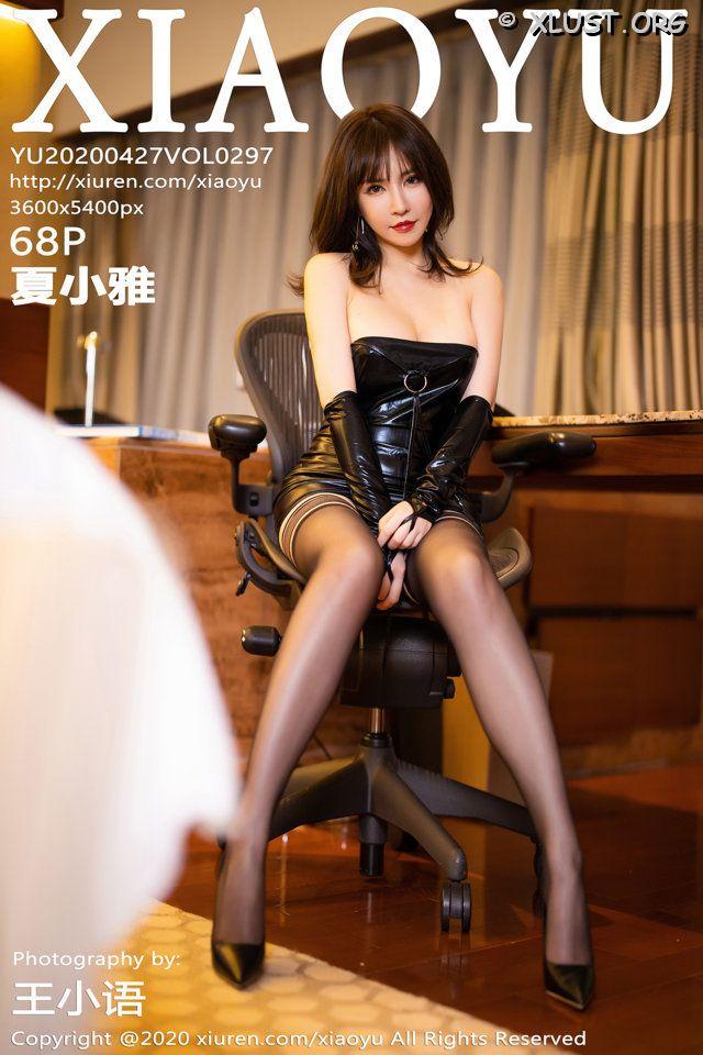 XLUST.ORG XiaoYu Vol.297 050