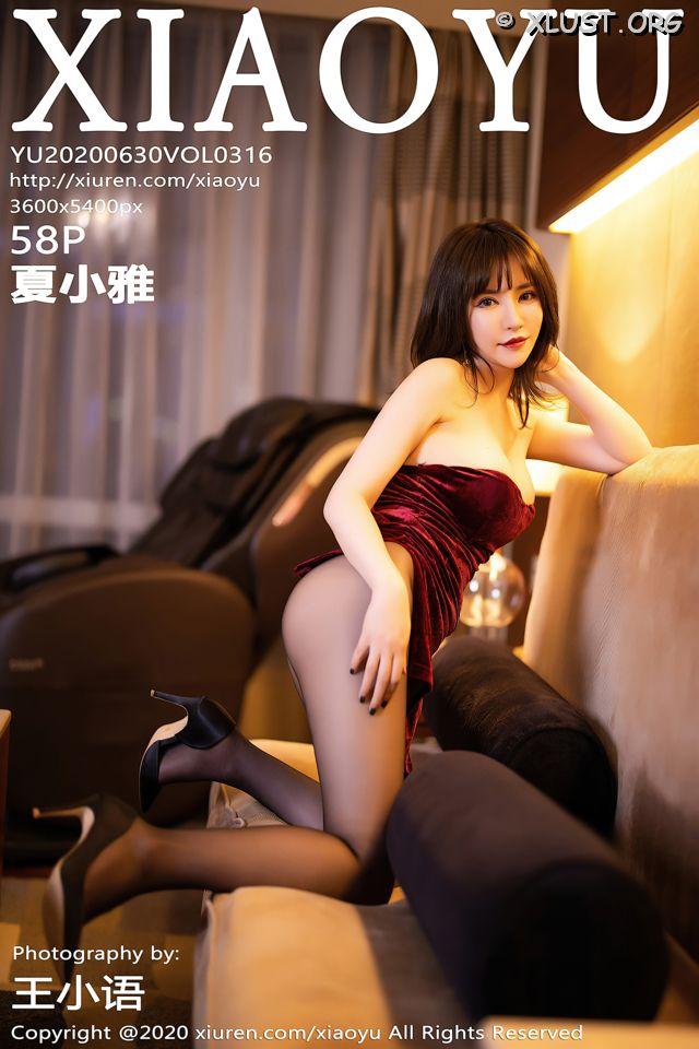 XLUST.ORG XiaoYu Vol.316 041