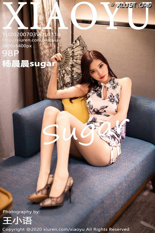 XLUST.ORG XiaoYu Vol.318 090