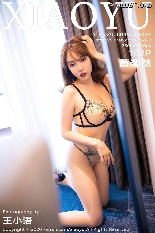 XLUST.ORG XiaoYu Vol.339 096