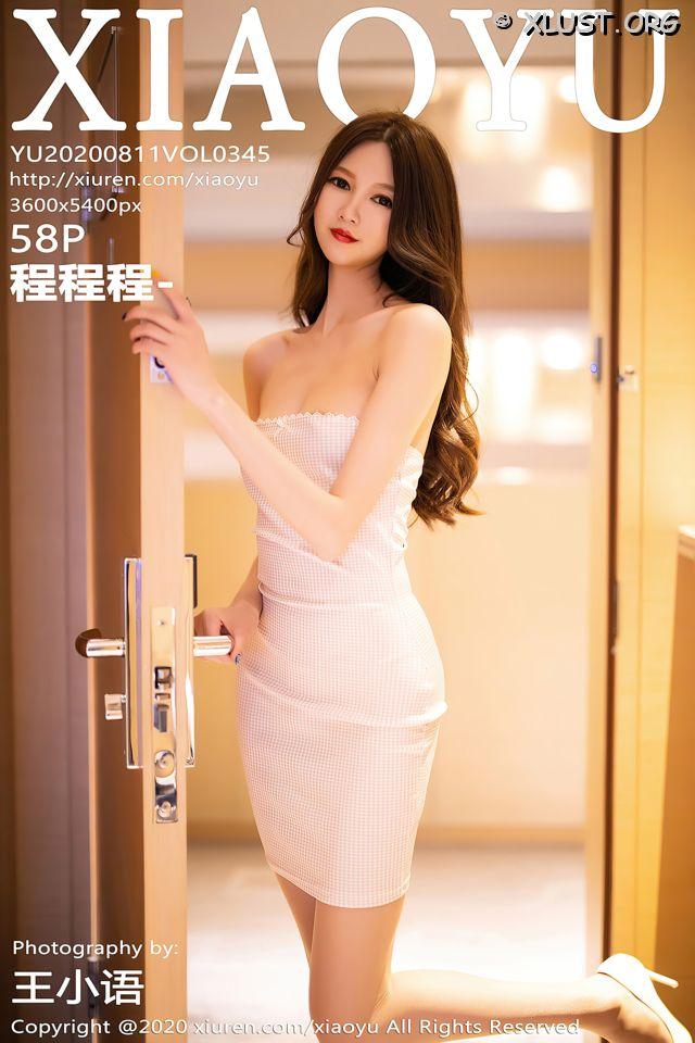 XLUST.ORG XiaoYu Vol.345 001